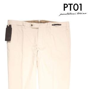 【50】 PT01 ピーティー ゼロウーノ パンツ TU70CODT01Z00CL3 メンズ 春夏 リネン混 ベージュ 並行輸入品 ズボン 【訳あり】|utsubostock