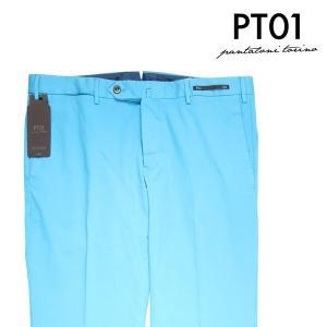 【50】 PT01 ピーティー ゼロウーノ パンツ TU60CODT01Z00CL1 メンズ 春夏 グリーン 緑 並行輸入品 ズボン 【訳あり】|utsubostock