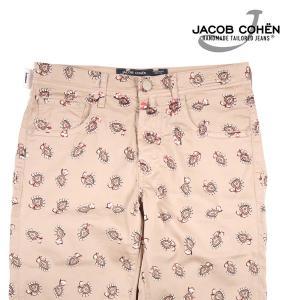 【32】 JACOB COHEN ヤコブコーエン ハーフパンツ J6636 メンズ 春夏 ベージュ 並行輸入品 ズボン utsubostock