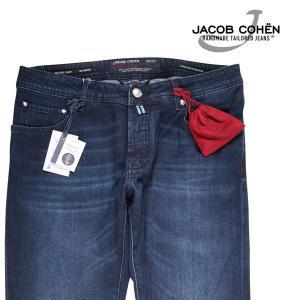 【33】 JACOB COHEN ヤコブコーエン ジーンズ J688JETSET メンズ ブルー 青 並行輸入品 デニム|utsubostock