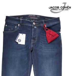 JACOB COHEN(ヤコブコーエン) ジーンズ J622JETSET ブルー 33 【A19994】|utsubostock