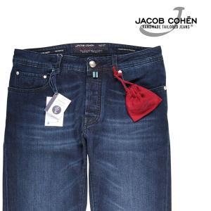 【34】 JACOB COHEN ヤコブコーエン ジーンズ J688JETSET メンズ ブルー 青 並行輸入品 デニム 大きいサイズ|utsubostock
