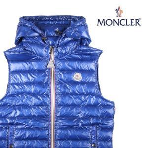 【2】 MONCLER モンクレール ダウンベスト GIEN GILET メンズ 秋冬 ブルー 青 並行輸入品 アウター トップス|utsubostock