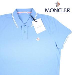 【XXL】 MONCLER モンクレール 半袖ポロシャツ MAGLIA POLO MANICA メンズ 春夏 ブルー 青 並行輸入品 トップス 大きいサイズ|utsubostock