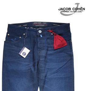 【32】 JACOB COHEN ヤコブコーエン ジーンズ J622 メンズ ブルー 青 並行輸入品 デニム|utsubostock