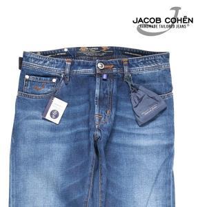 【31】 JACOB COHEN ヤコブコーエン ジーンズ J688 LIMITED メンズ ブルー 青 並行輸入品 デニム|utsubostock
