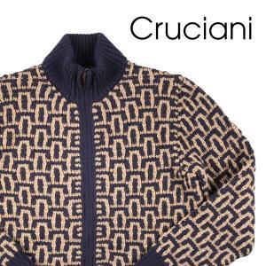【50】 CRUCIANI クルチアーニ セーター メンズ 秋冬 ネイビー 紺 並行輸入品 ニット|utsubostock