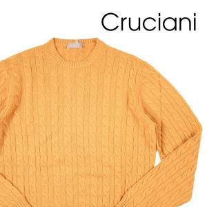 CRUCIANI(クルチアーニ) 丸首セーター CU12.050 オレンジ 48 【W20195】|utsubostock