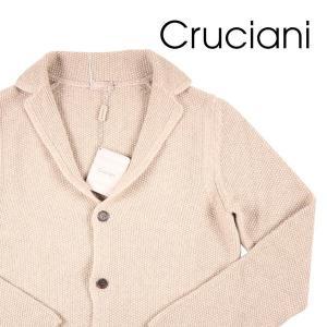 【50】 CRUCIANI クルチアーニ ニットジャケット メンズ 秋冬 カシミヤ100% ベージュ 並行輸入品 アウター トップス|utsubostock