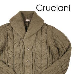 【52】 CRUCIANI クルチアーニ カーディガン メンズ 秋冬 カーキ 並行輸入品 ニット 大きいサイズ|utsubostock