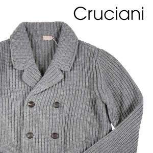 【50】 CRUCIANI クルチアーニ ニットコート メンズ 秋冬 グレー 灰色 並行輸入品 アウター トップス|utsubostock