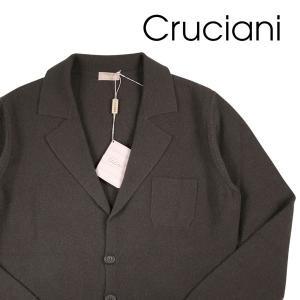【50】 CRUCIANI クルチアーニ ニットジャケット メンズ 秋冬 カシミヤ100% カーキ 並行輸入品 アウター トップス|utsubostock