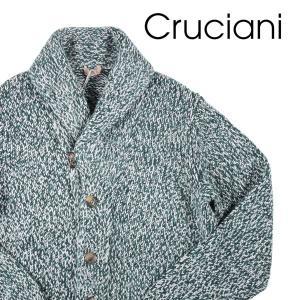 【50】 CRUCIANI クルチアーニ カーディガン メンズ 秋冬 カシミヤ100% グリーン 緑 並行輸入品 ニット|utsubostock