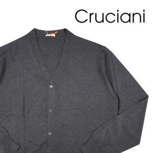 【56】 CRUCIANI クルチアーニ カーディガン メンズ 秋冬 カシミヤ100% グレー 灰色 並行輸入品 ニット 大きいサイズ|utsubostock