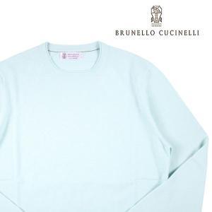 【48】 BRUNELLO CUCINELLI ブルネロクチネリ 丸首セーター M2211900 メンズ 秋冬 カシミヤ100% スカイブルー 並行輸入品 ニット|utsubostock