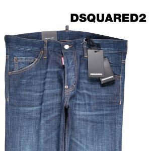 【48】 DSQUARED2 ディースクエアード ジーンズ S71LB0460 メンズ ブルー 青 並行輸入品 デニム|utsubostock