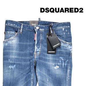 【46】 DSQUARED2 ディースクエアード ジーンズ S71LB0442 メンズ ブルー 青 並行輸入品 デニム|utsubostock