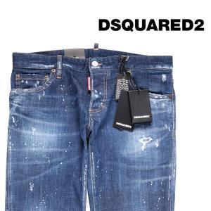 【48】 DSQUARED2 ディースクエアード ジーンズ S71LB0430 メンズ ブルー 青 並行輸入品 デニム|utsubostock