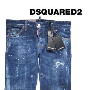 【50】 DSQUARED2 ディースクエアード ジーンズ S71LB0463 メンズ ブルー 青 並行輸入品 デニム|utsubostock