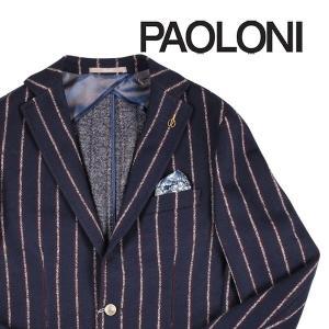 【48】 PAOLONI パオローニ ジャケット メンズ 秋冬 ストライプ ネイビー 紺 並行輸入品 アウター トップス|utsubostock