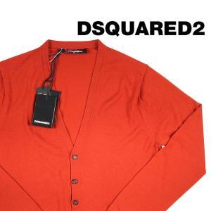 【M】 DSQUARED2 ディースクエアード カーディガン W1574HA0598 メンズ ブラウン 茶 並行輸入品 ニット|utsubostock