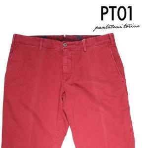 【50】 PT01 ピーティー ゼロウーノ パンツ TT19 メンズ 春夏 レッド 赤 並行輸入品 ズボン 【訳あり】|utsubostock