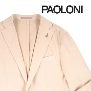 【48】 PAOLONI パオローニ ジャケット メンズ ベージュ 並行輸入品 アウター トップス|utsubostock