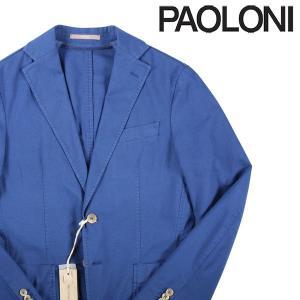 【44】 PAOLONI パオローニ ジャケット メンズ 春夏 ブルー 青 並行輸入品 アウター トップス|utsubostock