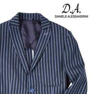 【46】 DANIELE ALESSANDRINI ダニエレアレッサンドリーニ ジャケット メンズ 春夏 ストライプ ネイビー 紺 並行輸入品 アウター トップス|utsubostock