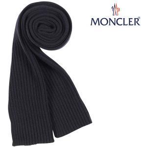 MONCLER モンクレール マフラー 1091 メンズ 秋冬 ネイビー 紺 並行輸入品|utsubostock