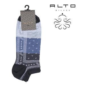 ALTO MILANO アルトミラノ ソックス メンズ 春夏 ペイズリー ブルー 青 並行輸入品|utsubostock