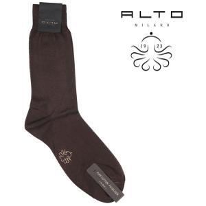ALTO MILANO(アルトミラノ) ソックス AM186UC ブラウン ONESIZE 21750br 【A21752】|utsubostock