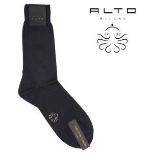 ALTO MILANO(アルトミラノ) ソックス AM186UC ネイビー ONESIZE 21750nv 【A21754】|utsubostock