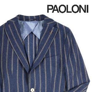 【48】 PAOLONI パオローニ ジャケット メンズ 春夏 リネン混 ストライプ ネイビー 紺 並行輸入品 アウター トップス|utsubostock