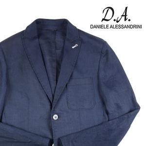 【50】 Daniele Alessandrini ダニエレアレッサンドリーニ ジャケット メンズ 春夏 リネン100% ネイビー 紺 並行輸入品 アウター トップス utsubostock