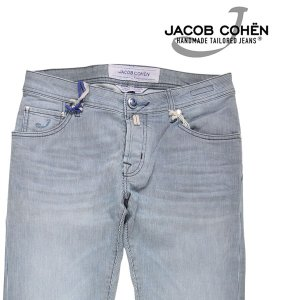 【31】 JACOB COHEN ヤコブコーエン コットンパンツ J622 COMF メンズ ストライプ ネイビー 紺 並行輸入品 ズボン|utsubostock
