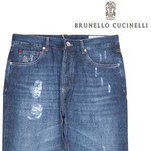 【48】 BRUNELLO CUCINELLI ブルネロクチネリ ジーンズ ME645X1300 メンズ ブルー 青 並行輸入品 デニム utsubostock