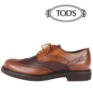 【6.5】 TOD'S トッズ 革靴 XXM0XI00C メンズ レザー ブラウン 茶 レザー 並行輸入品 utsubostock