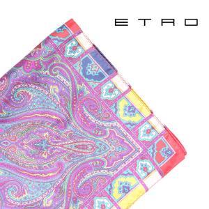 ETRO(エトロ) ポケットチーフ 5062-400 パープル 23016pu 【A23017】|utsubostock