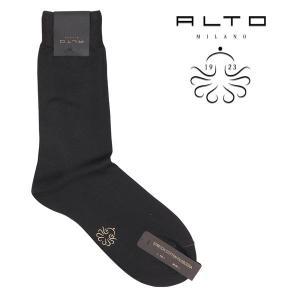 alto milano(アルトミラノ) ソックス 212SHORT ブラック 23531bk 【A23531】|utsubostock