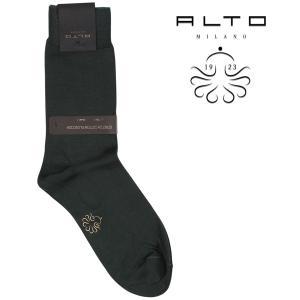 alto milano(アルトミラノ) ソックス 212SHORT グリーン 23531gr 【A23534】|utsubostock