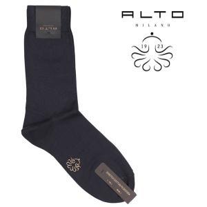 alto milano(アルトミラノ) ソックス 212SHORT ネイビー 23531nv 【A23532】|utsubostock