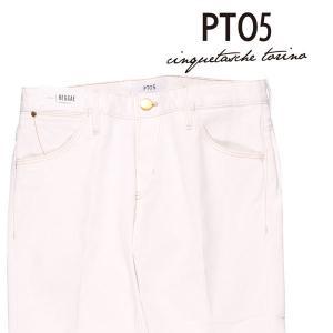 PT05(ピーティー ゼロチンクエ) ジーンズ OA14 ホワイト 33 23846 【A23847】|utsubostock