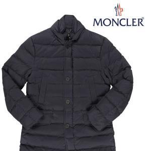 MONCLER(モンクレール) ダウンコート KEID ネイビー 3 23873 【W23875】|utsubostock