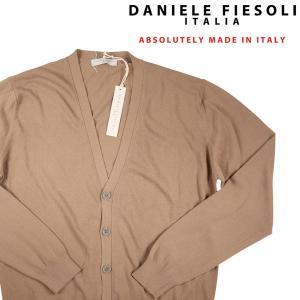 【XXL】 DANIELE FIESOLI ダニエレフィエゾーリ カーディガン メンズ 春夏 ベージュ 並行輸入品 ニット 大きいサイズ|utsubostock