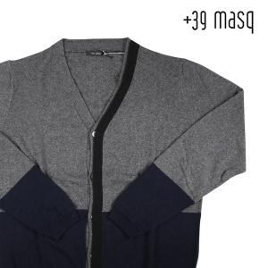 【XL】 +39 masq マスク カーディガン メンズ 秋冬 カシミヤ混 グレー 灰色 並行輸入品 ニット 【アウトレット】|utsubostock