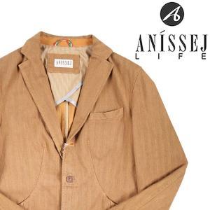 【52】 ANISSEJ アニセイ ジャケット メンズ 秋冬 イエロー 黄 並行輸入品 アウター トップス 大きいサイズ|utsubostock