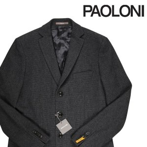 PAOLONI コート メンズ 秋冬 52/2XL グレー 灰色 パオローニ 大きいサイズ 並行輸入品|utsubostock