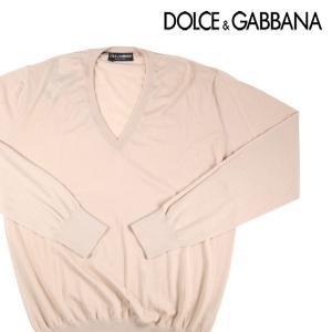 【56】 Dolce&Gabbana ドルチェ&ガッバーナ Vネックセーター メンズ 秋冬 カシミヤ100% ベージュ 並行輸入品 ニット 大きいサイズ|utsubostock