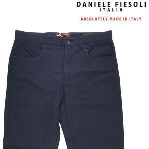 DANIELE FIESOLI ニットパンツ 27551/F navy 44【W3336】 ダニエレフィエゾーリ|utsubostock